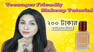 Teenager EVERYDAY Budget Friendly  Makeup Tutorial l All Under 500Tk | Bangladesh || Ananya Artistry