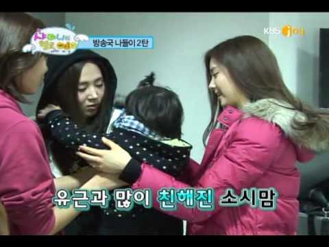 100217 KBS Joy SHINEE Hello baby seohyun CUT.avi