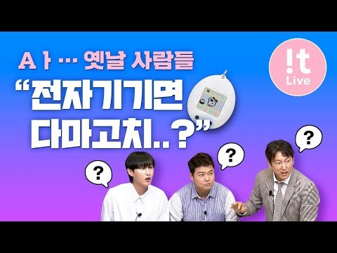 !t Live(잇라이브) Special : The 3rd Celeb L!VE