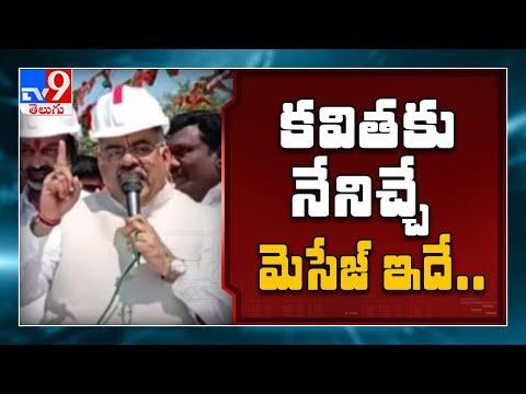 BJP will demand CBI probe against TRS govt: Tarun Chugh