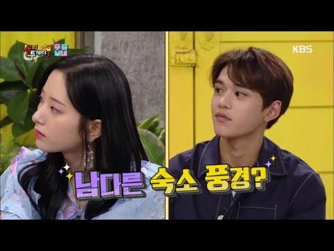 해피투게더3 Happy together Season 3 - 역대최다수 그룹 아이돌 NCT와 우주소녀의 애환.20180920