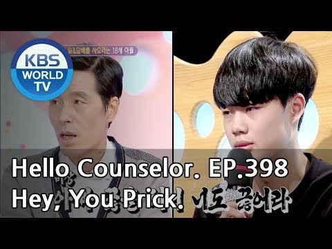He's asking his dad to buy him alcohol. He is only 18 years old[Hello Counselor/ENG, THA/2019.02.04]