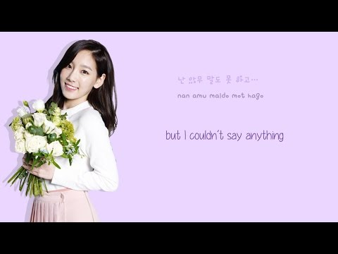 Jonghyun & Taeyeon - Breath (Han/Rom/Eng Color Coded)