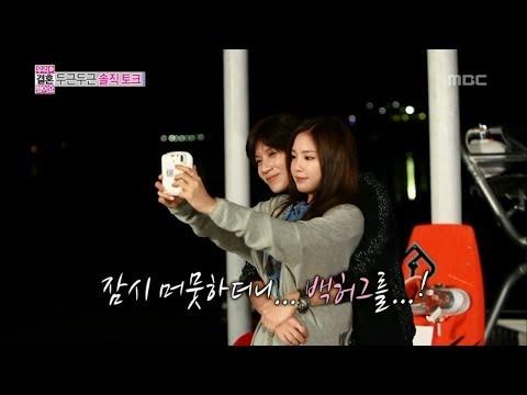 We Got Married, Tae-min, Na-eun (22) #03, 태민-손나은(22) 20130914