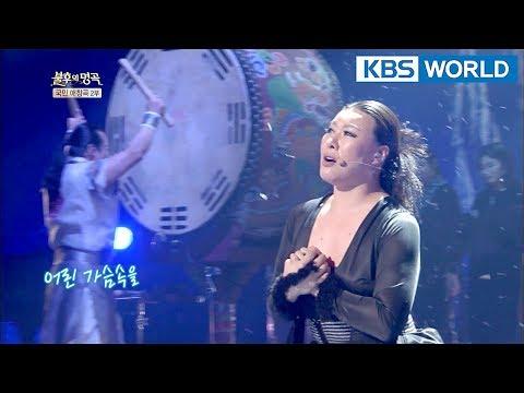 Jeong Youngju - Chilgapsan   정영주 - 칠갑산 [Immortal Songs 2 /ENG/ 2018.03.10]