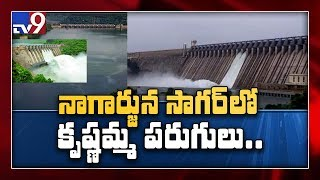 Nagarjuna Sagar gets huge inflows, five crest gates lifted..