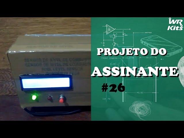 ALARME RESIDENCIAL COM PIC | Projeto do Assinante