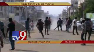 Students clash violently in Vijayawada..