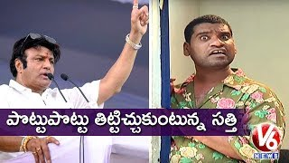 Bithiri Sathi over Balakrishna comments on PM Modi..
