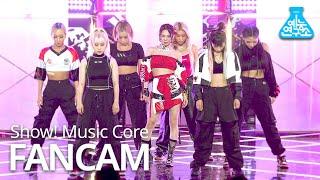 [예능연구소 4K] HYO(효연) 직캠 'DESSERT (Feat. Loopy)' (HYO FanCam) @Show!MusicCore 200815