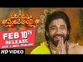 Om Namo Venkatesaya back 2 back release trailers