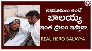 Balakrishna Helps Cancer Patient Swapna..