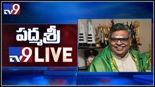 Sirivennela Seetharama Sastry Press Meet : Padmashri LIVE..