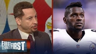 Chris Broussard thinks Antonio Brown is overestimating his value | NFL | FIRST THINGS FIRST