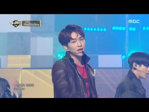 2016 MBC 가요대제전 - 중독의 후크송! 샤이니의 Ring Ding Dong 20161231