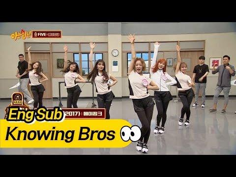 [신곡 타임] 올킬 예상(!) 에이핑크(Apink)의 'FIVE'♡ 와요 와요 와~ 아는 형님(Knowing bros) 81회