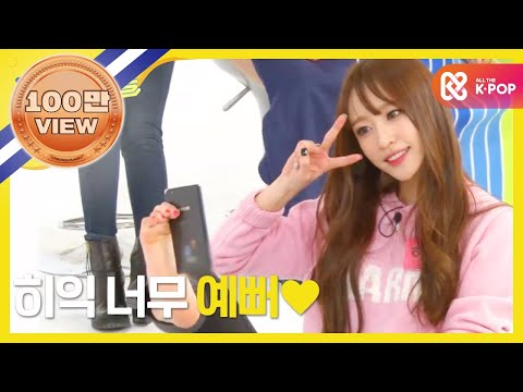 주간아이돌 - Episode 178 EXID Hani profile