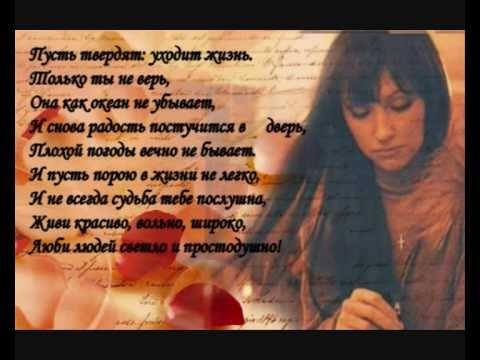 Согдиана, С Днем Рождения! - (Love Story)