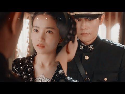 eugene choi & ae shin ✗ Mr. Sunshine