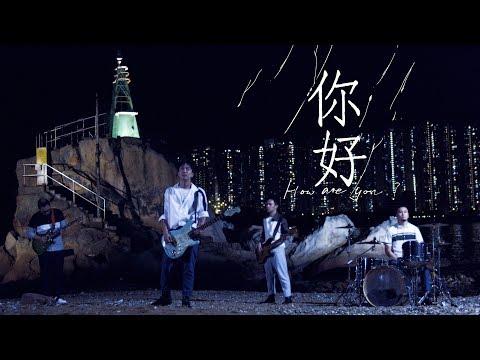 ToNick - 你好 (電影