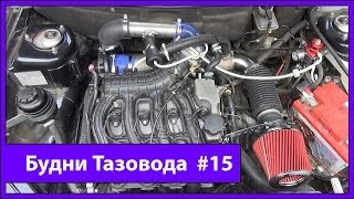 Будни Тазовода #15: Установка компрессора АвтоТурбоСервис 0.6 бар