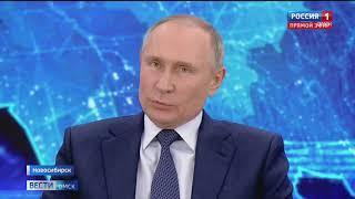 «Вести Омск», дневной эфир от 18 декабря 2020 года