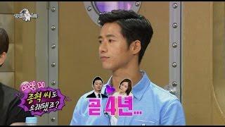 【TVPP】 Oh JongHyuk(Click-B) - Talking about T-ara Soyeon , 오종혁 - 티아라 소연과 4년 째 열애 중 @ Radio Star