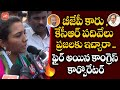 congress corporator Fire On TRS, BJP, MIM Parties | GHMC Mayor Elections ( 2021) | YOYO TV Channel