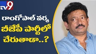 RGV to join BJP for 2019 elections?..