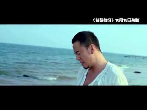 高清版:杨坤 我没你想的那么坚强 MV