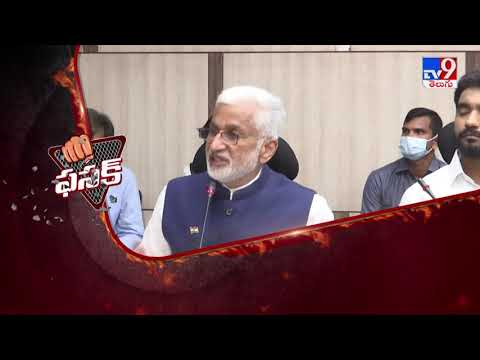 Fasak: MP Vijayasai Reddy flays Chandrababu's Delhi tour