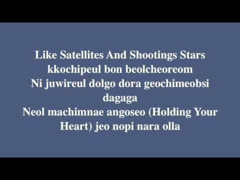Shinhwa(신화) this love lyrics