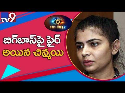 Bigg Boss Tamil 3 Chinmayi slams Saravanan, Kamal Haasan