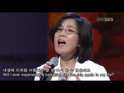 이선희(Lee Sun Hee) - 인연(Fate) [Kor&Eng Lyrics]