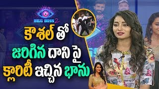 BiggBoss 2 Bhanu Explains Incident With Kaushal After Elim..
