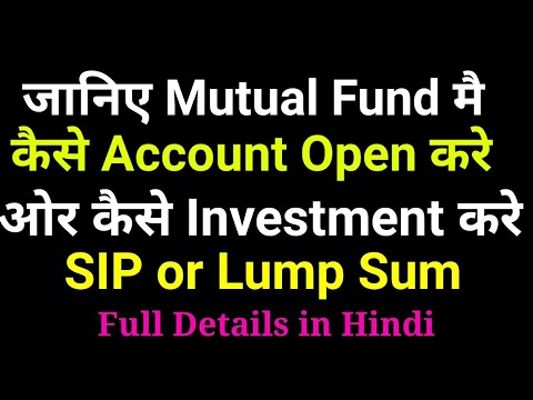 How to Open Account in Mutual Fund and How to Invest in SIP Or Lumpsum   Full Details In hindi