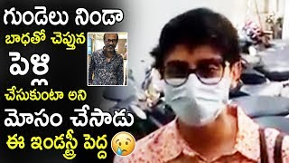 Chota K Naidu, Sundeep Kishan's mom stopped me from regist..