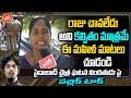Saidabad Singareni Colony Women Comments On Raju Demise | Saidabad 6 Years Girl Case | YOYOTVChannel