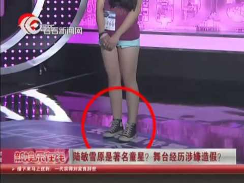 Chinese idol中国梦之声陆敏雪原是著名童星? 舞台经历涉嫌造假?