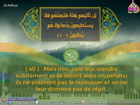 surat Al-Anbiaa