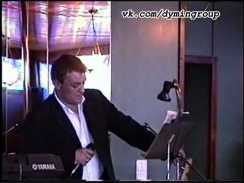 Александр Дюмин   Партаки