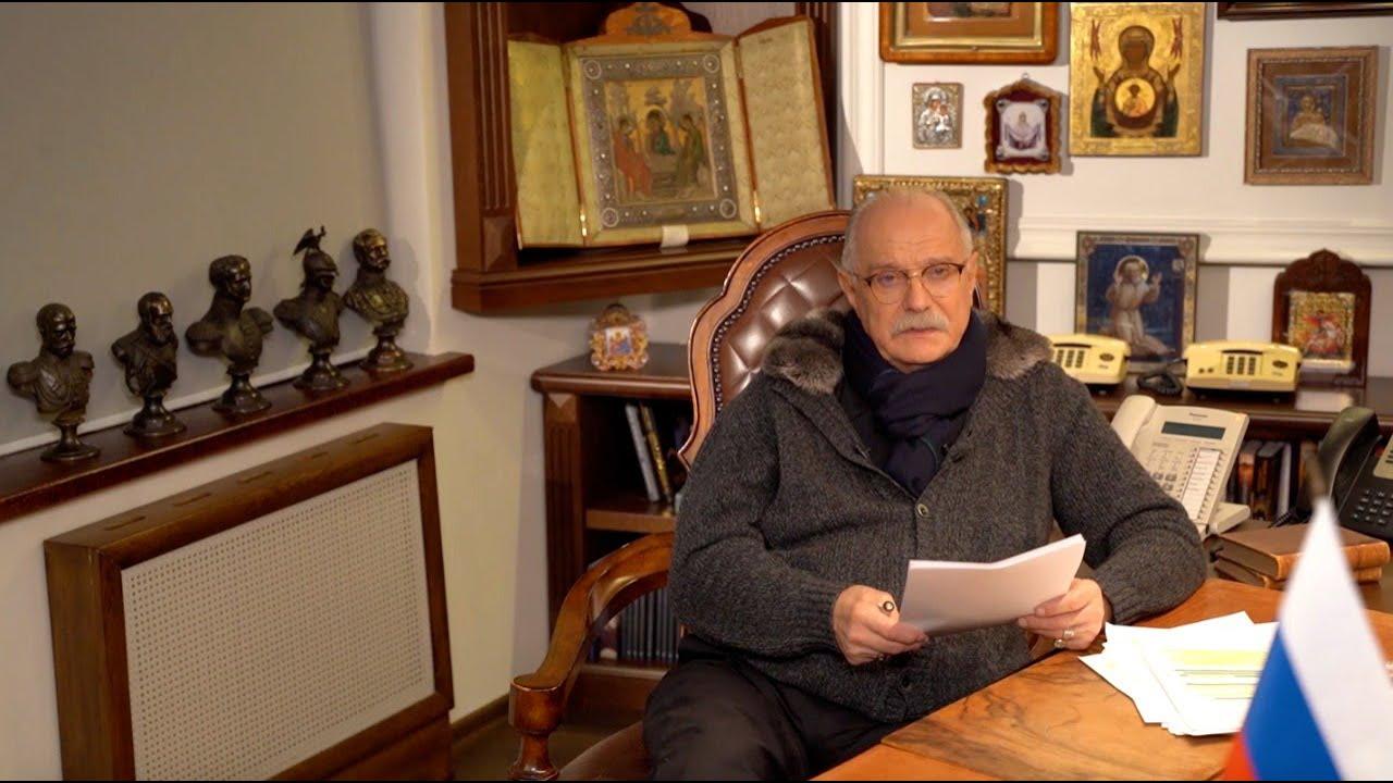 БесогонTV: «Jedem das Seine / Каждому свое»