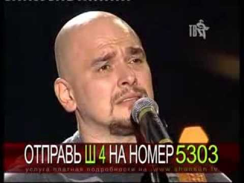 Сергей Трофимов-Родина