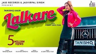 Lalkare – Tanishq Kaur