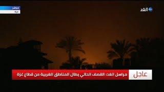 قصف لمدينة غزة على الهواء مباشرة     -
