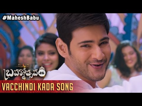 Brahmotsavam-Movie-Vacchindi-Kada-Avakasam-Song