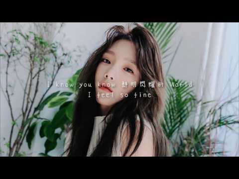 | 中字 | 太妍 TAEYEON태연 - Feel So Fine (날개)