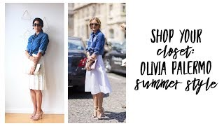 How to Shop Your Closet for Olivia Palermo Summer Style! | Minimalism | Capsule Closet - YouTube