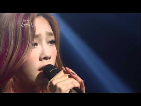 [HD] SNSD TaeYeon - Take a Bow