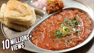 How To Make Pav Bhaji Recipe | Street Food | The Bombay Chef - Varun Inamdar